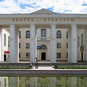 Дворцы и дома культуры Златоуста