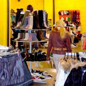 Магазины одежды и обуви Златоуста