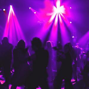 Ночные клубы Златоуста