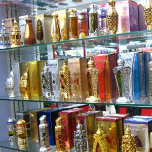 Парфюмерные магазины Златоуста