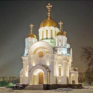 Религиозные учреждения Златоуста