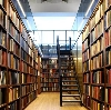 Библиотеки в Златоусте