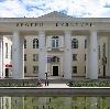 Дворцы и дома культуры в Златоусте