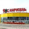 Гипермаркеты в Златоусте