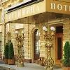 Гостиницы в Златоусте