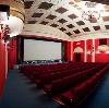 Кинотеатры в Златоусте