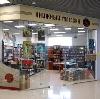 Книжные магазины в Златоусте