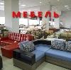 Магазины мебели в Златоусте