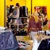 Магазины одежды и обуви в Златоусте