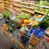 Магазины продуктов в Златоусте