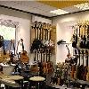 Музыкальные магазины в Златоусте