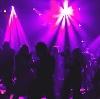 Ночные клубы в Златоусте