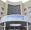 Поликлиники в Златоусте