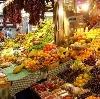 Рынки в Златоусте