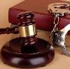 Суды в Златоусте