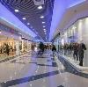 Торговые центры в Златоусте