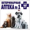 Ветеринарные аптеки в Златоусте