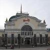 Железнодорожные вокзалы в Златоусте