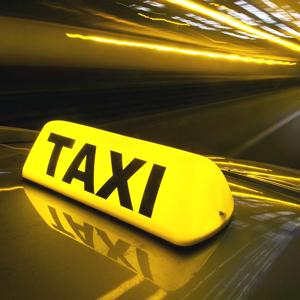 Такси Златоуста