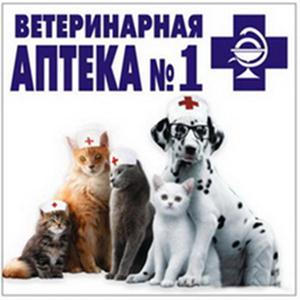 Ветеринарные аптеки Златоуста