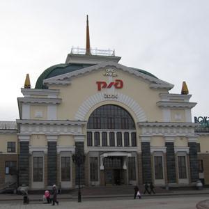 Железнодорожные вокзалы Златоуста